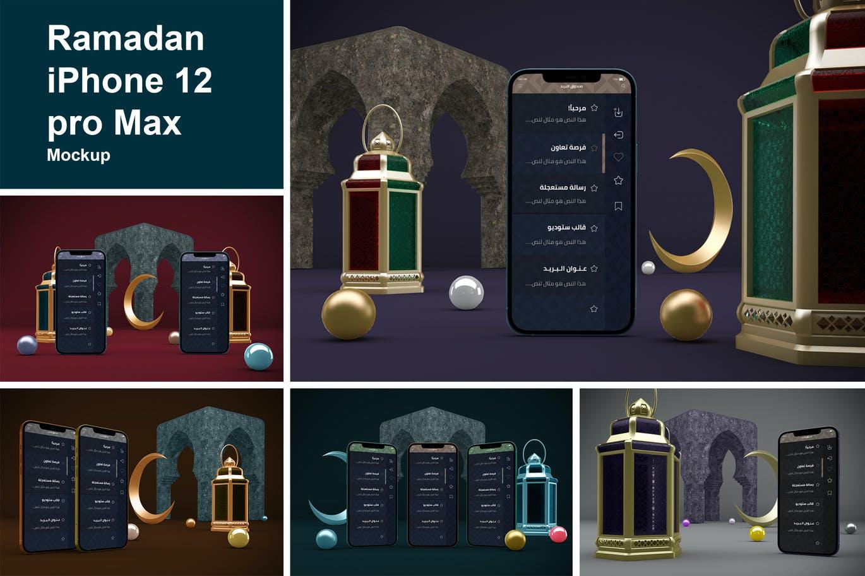 阿拉伯斋月元素iPhone 12 Pro手机屏幕演示样机模板 Ramadan iPhone 12插图