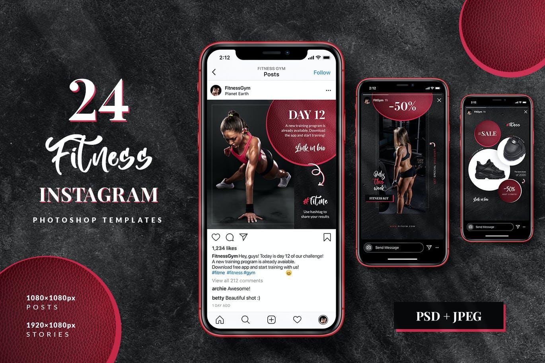 简约健身锻炼推广新媒体电商海报模板 Fitness & Gym Instagram Stories + Posts插图