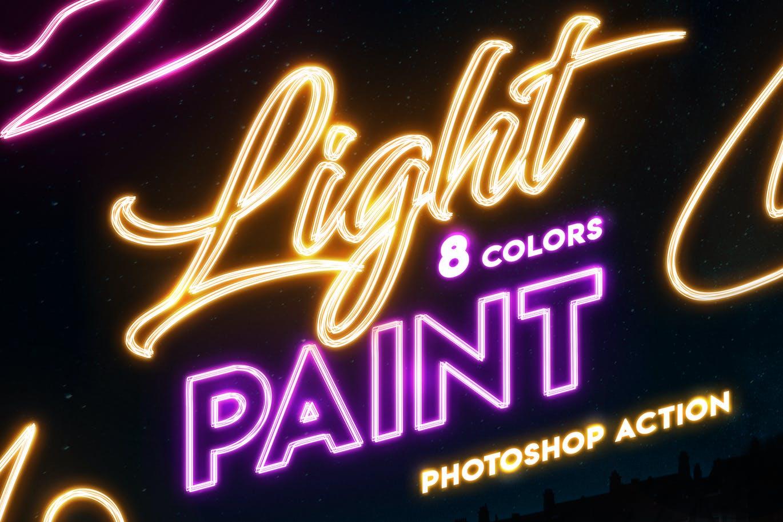 多彩霓虹灯发光效果标题Logo设计PS动作模板素材 Light Painting – Photoshop Action插图