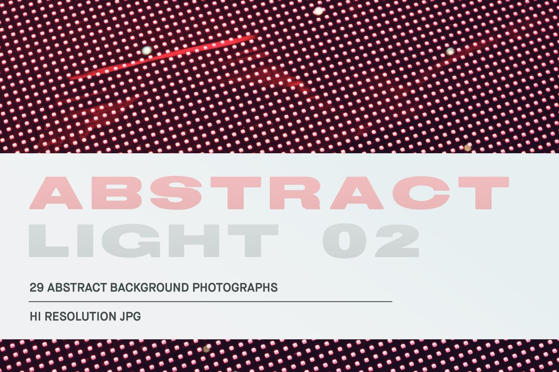 29款抽象点状光照散景海报设计背景图片素材 Abstract Light 02 Images插图