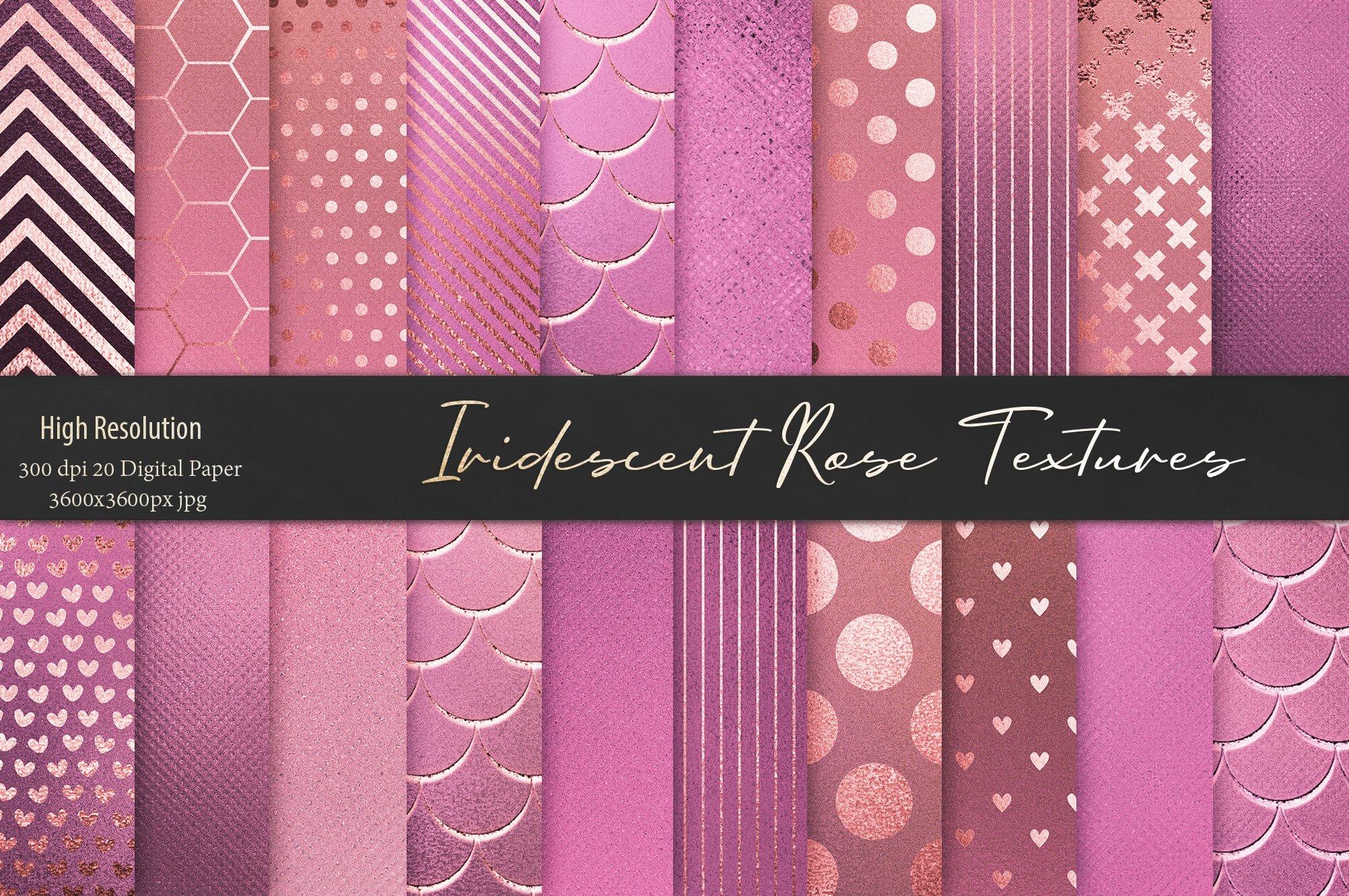 20款高清粉红色箔纸纹理海报设计背景图片素材 Iridescent Gold Pink Textures插图