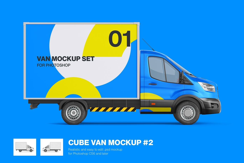 封闭式小货车车厢广告设计贴图样机 Cube Van Mockup 02插图