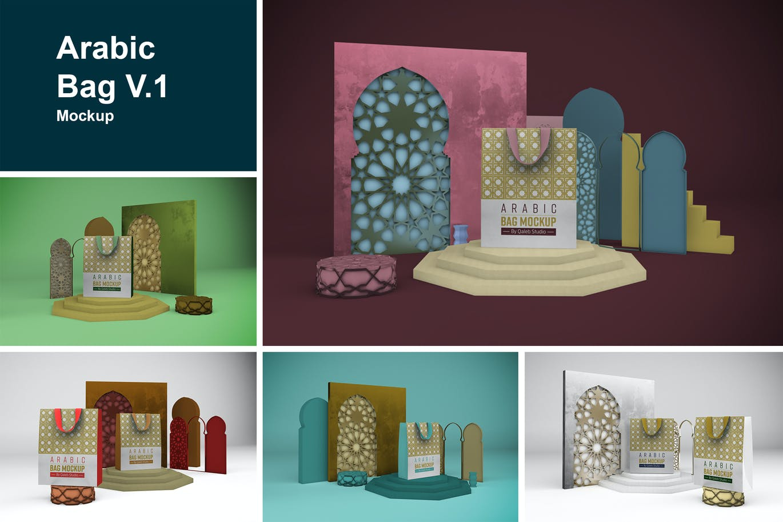 阿拉伯风格购物手提纸袋设计展示样机 Arabic Bag V.1 Mockup插图