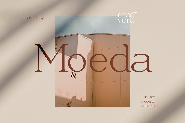 优雅轻奢现代时尚Logo杂志海报标题衬线英文字体素材 Moeda – Luxury Serif Font插图