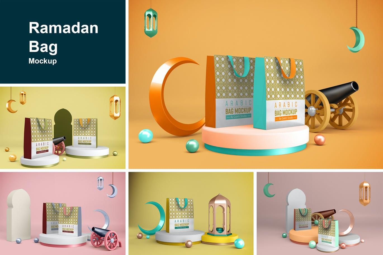 阿拉伯风斋月购物手提袋设计PSD样机模板 Ramadan Bag插图2