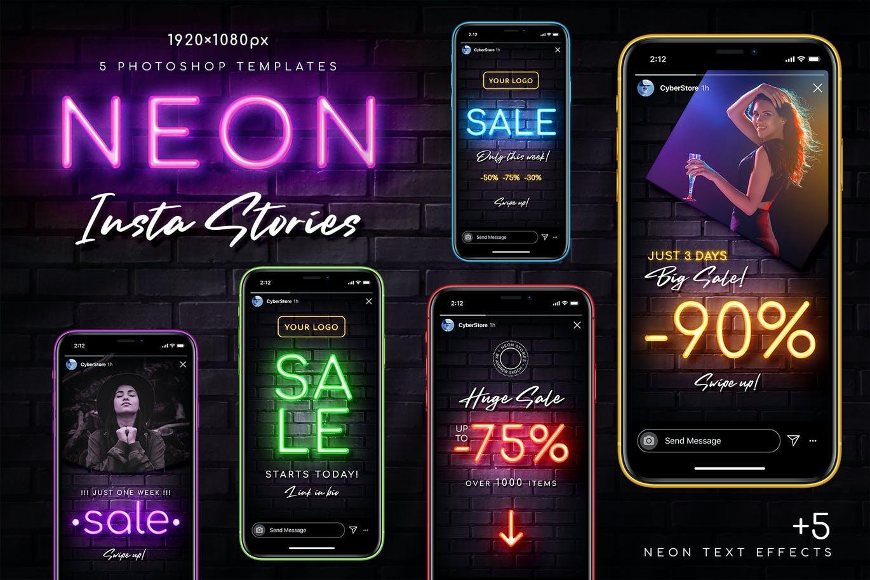 炫酷创意霓虹灯效果品牌推广新媒体电商海报模板 Neon Sale Instagram Stories插图