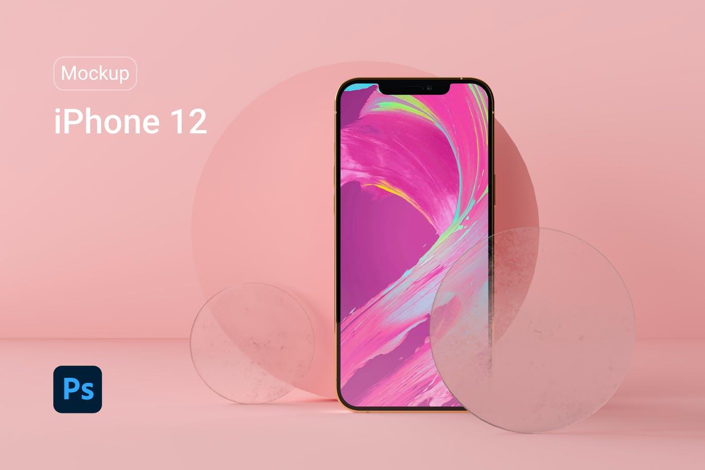 全新粉色背景APP界面设计iPhone 12手机屏幕演示样机 iPhone 12 Pink Scene Mockup插图