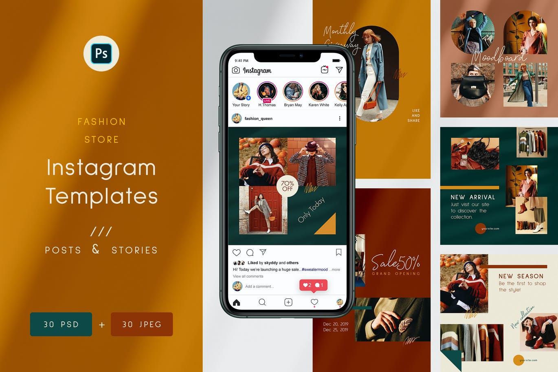 时尚典雅时装店品牌推广新媒体电商海报设计PSD模板 Fashion Store Instagram Posts Stories插图