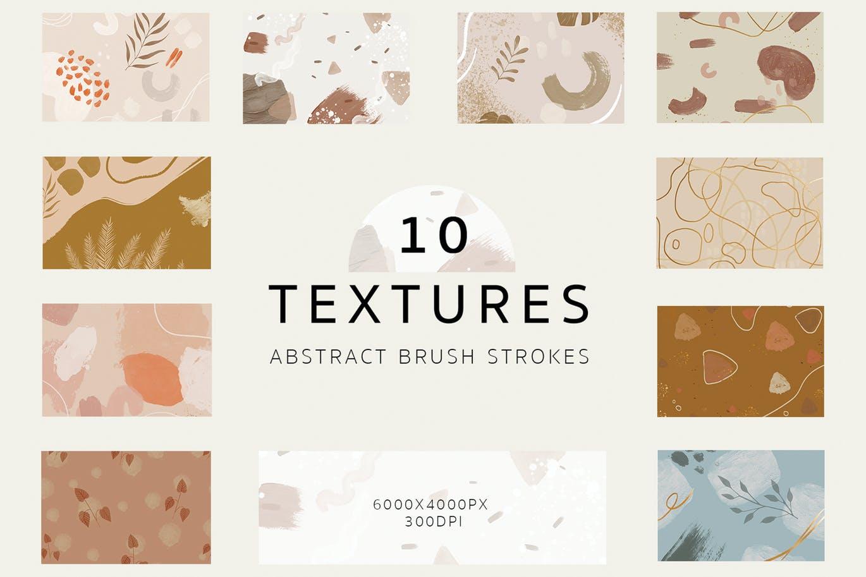 10款高清丙烯酸艺术绘画画笔纹理海报设计背景图片素材 10 Abstract Pastel Neutro Textures插图