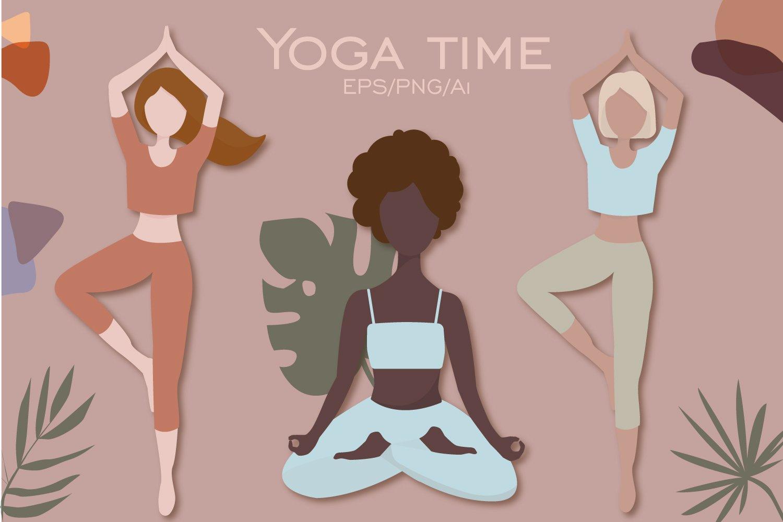 瑜伽元素女孩树叶花瓶抽象图形手绘插画设计素材 Woman Abstract Clipart Yoga Clipart PNG插图
