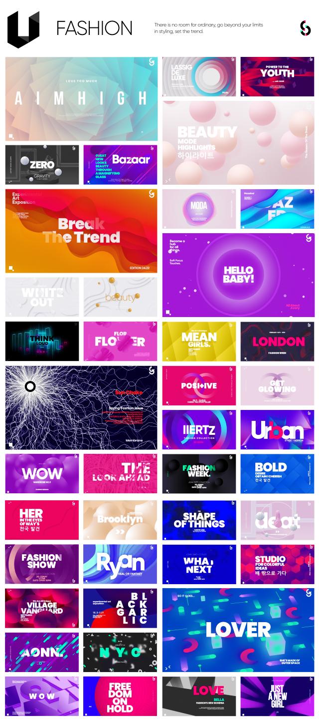 [单独购买] 潮流炫酷抽象品牌推广新媒体海报图文排版背景动画元素AE+PR插件预设工具包 Unreal I Backgrounds and Posters插图10