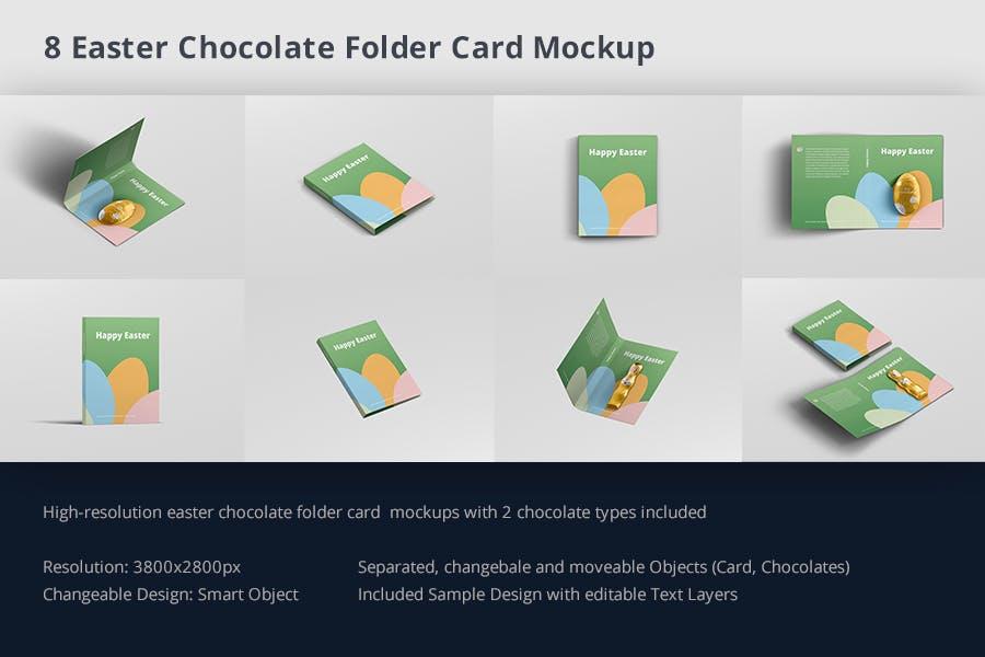 时尚带巧克力文件夹卡片设计样机素材 Easter Folder Card Mockup插图14