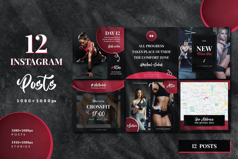 简约健身锻炼推广新媒体电商海报模板 Fitness & Gym Instagram Stories + Posts插图1