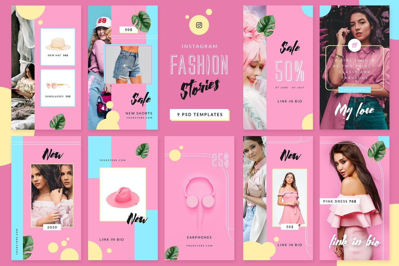 时尚粉色系服装品牌推广新媒体海报设计PSD模板 Instagram Fashion Stories插图1