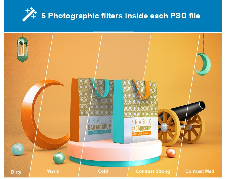 阿拉伯风斋月购物手提袋设计PSD样机模板 Ramadan Bag插图3