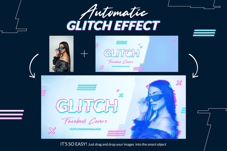 超流故障风Facebook封面海报设计PSD模板素材 Glitch Facebook Covers插图1