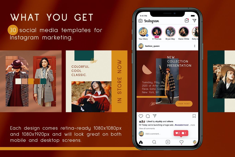时尚典雅时装店品牌推广新媒体电商海报设计PSD模板 Fashion Store Instagram Posts Stories插图1