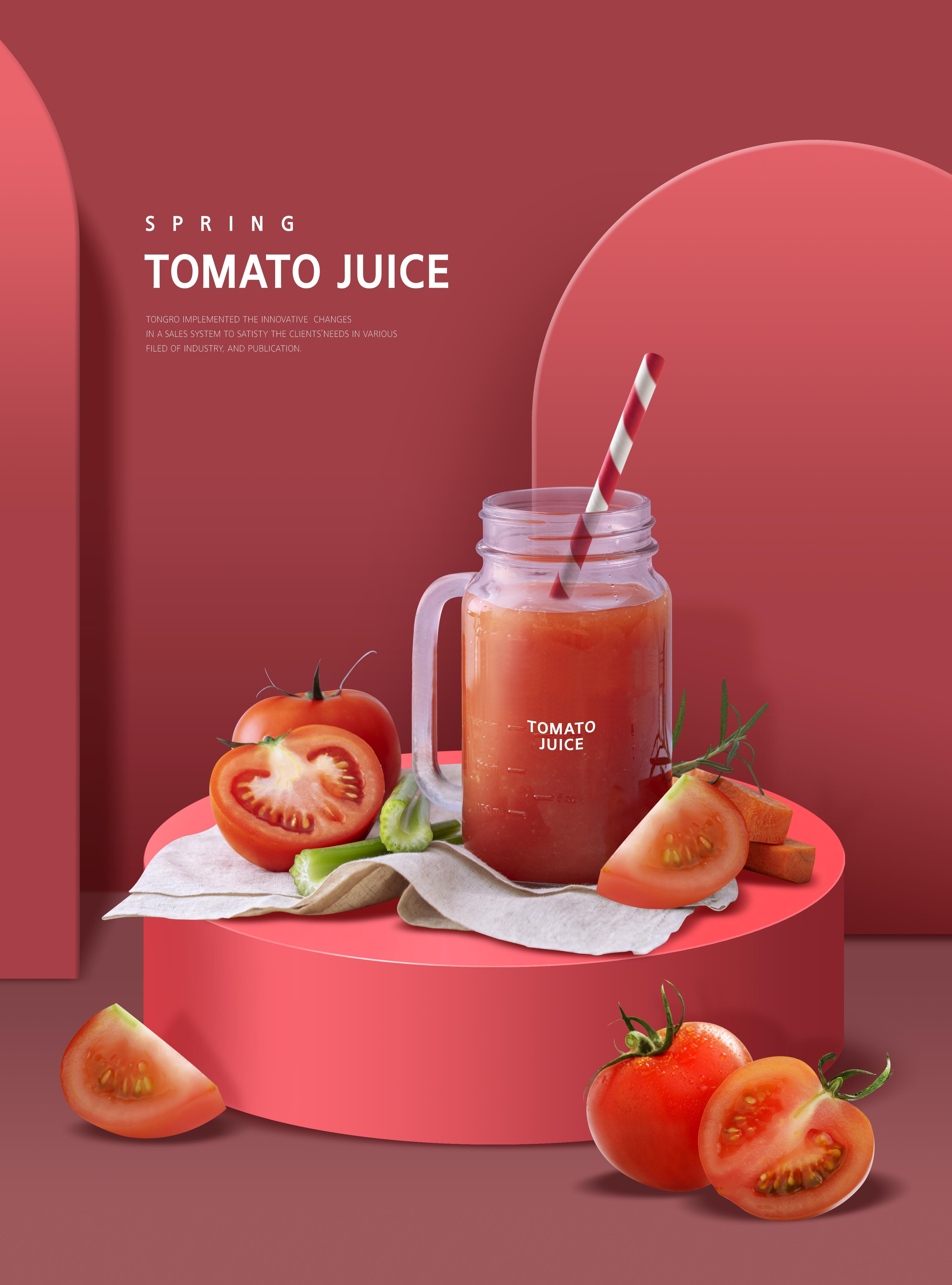 10款奶茶甜品美食蛋糕下午茶传单海报设计PSD素材 Food Poster PSD Template插图8