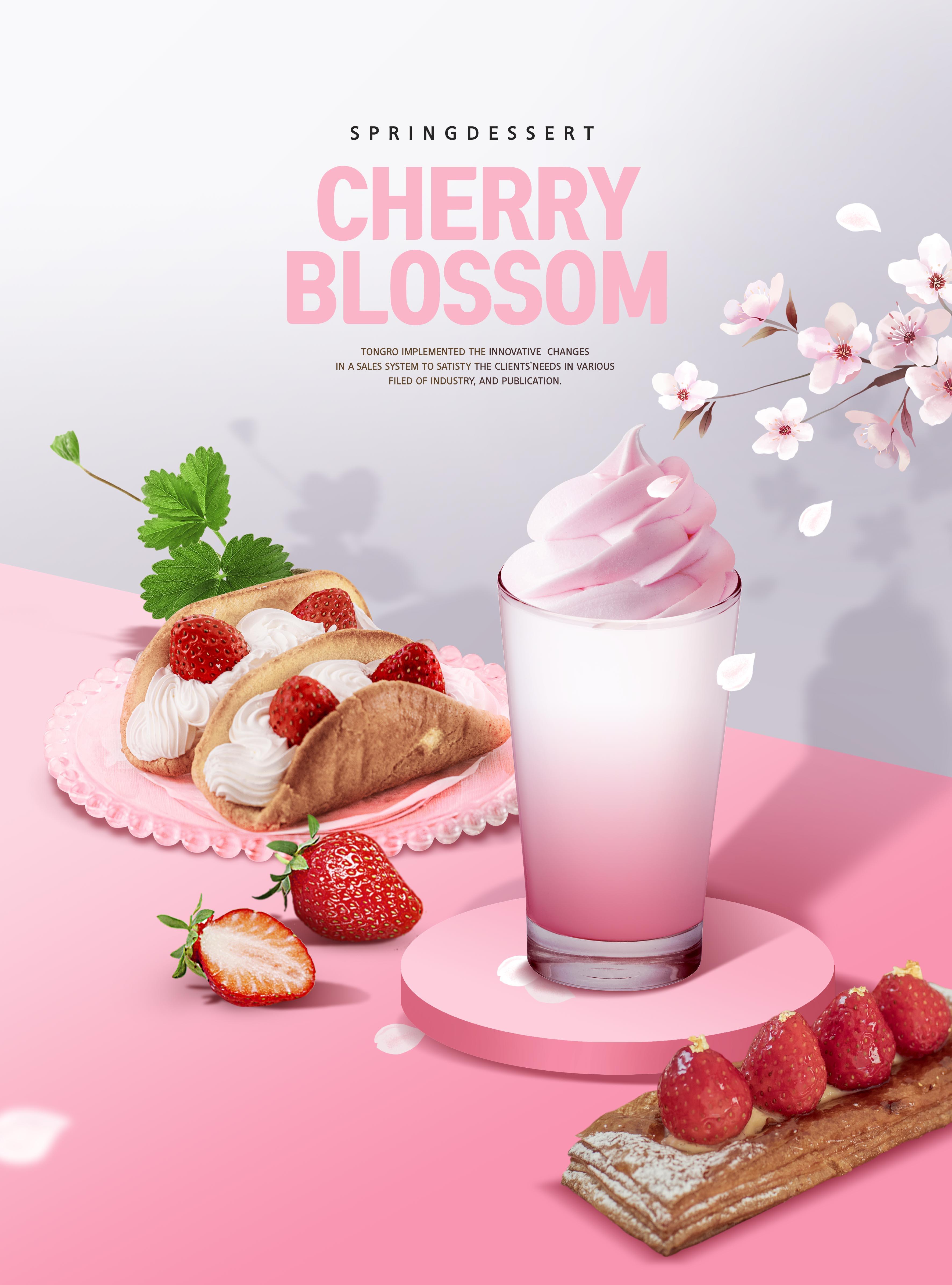 10款奶茶甜品美食蛋糕下午茶传单海报设计PSD素材 Food Poster PSD Template插图9