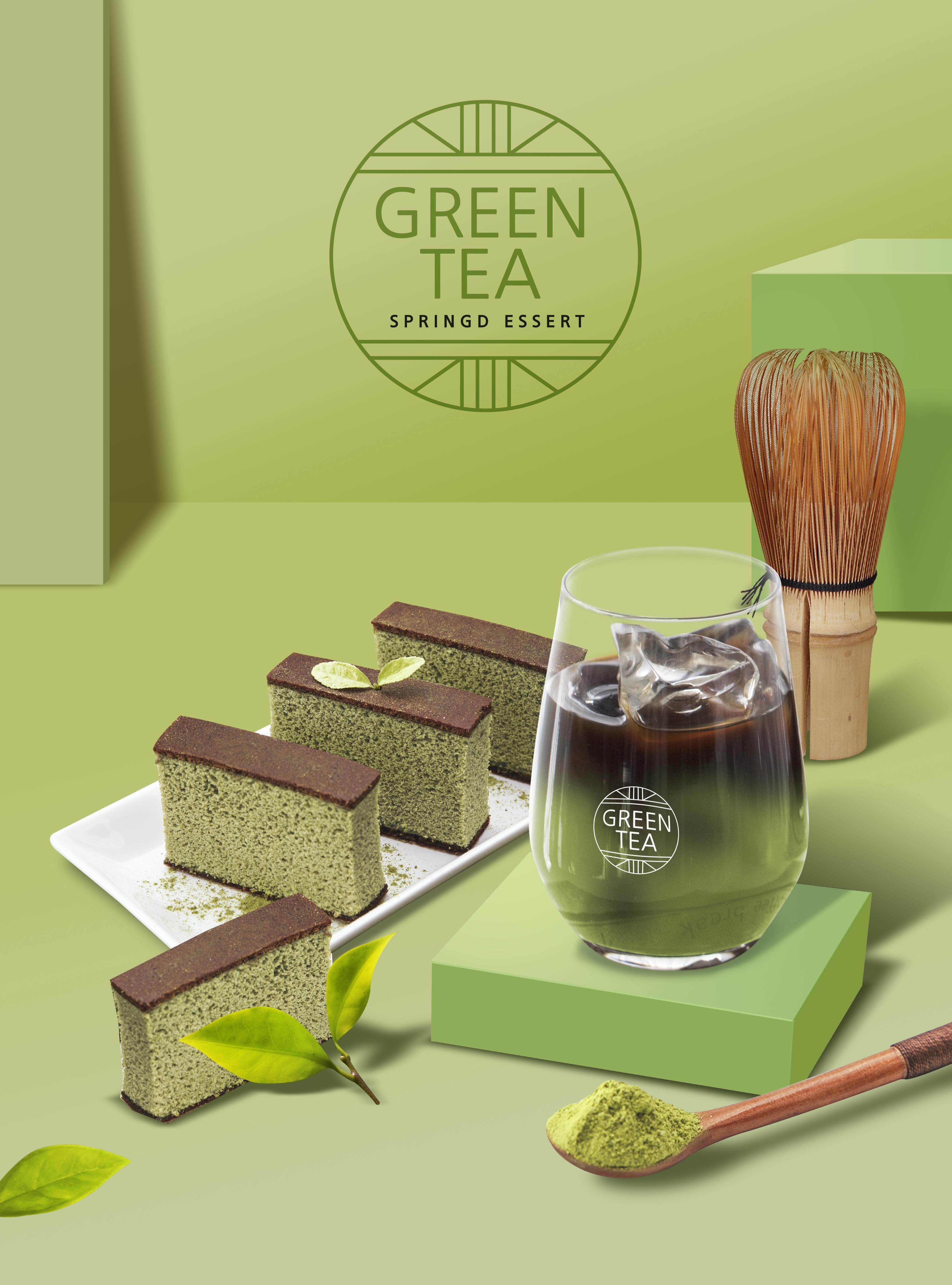 10款奶茶甜品美食蛋糕下午茶传单海报设计PSD素材 Food Poster PSD Template插图1