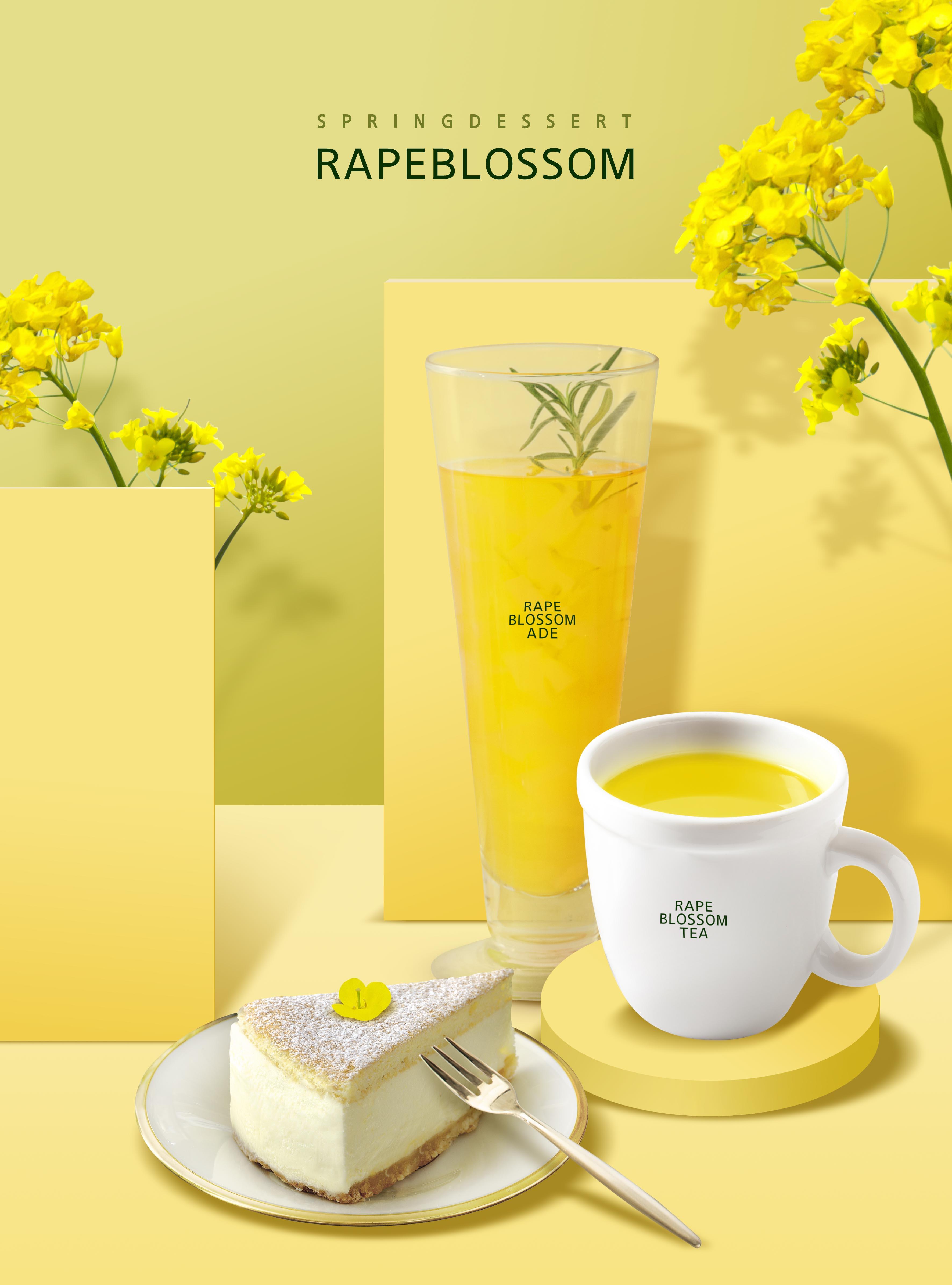 10款奶茶甜品美食蛋糕下午茶传单海报设计PSD素材 Food Poster PSD Template插图2