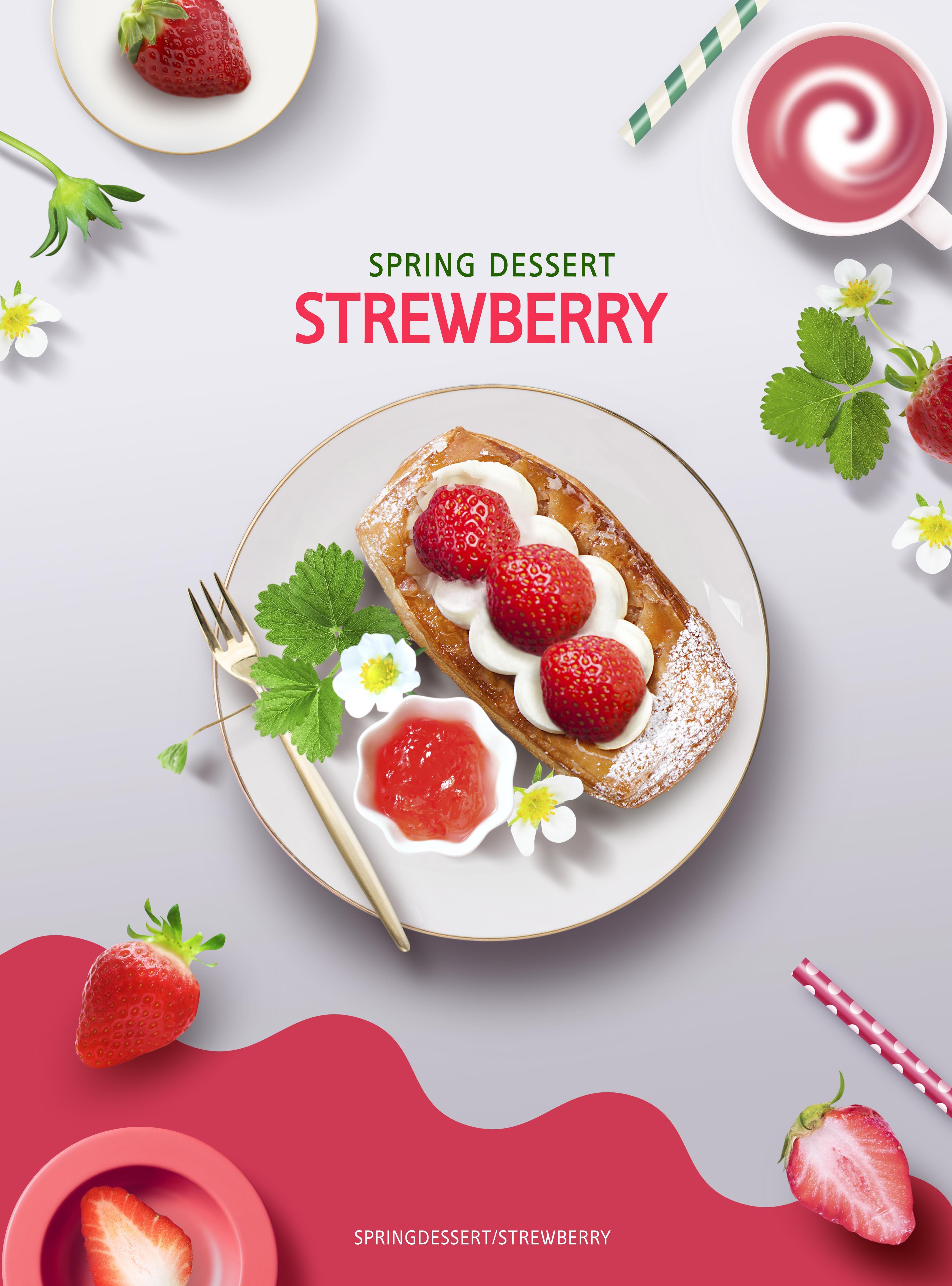 10款奶茶甜品美食蛋糕下午茶传单海报设计PSD素材 Food Poster PSD Template插图3