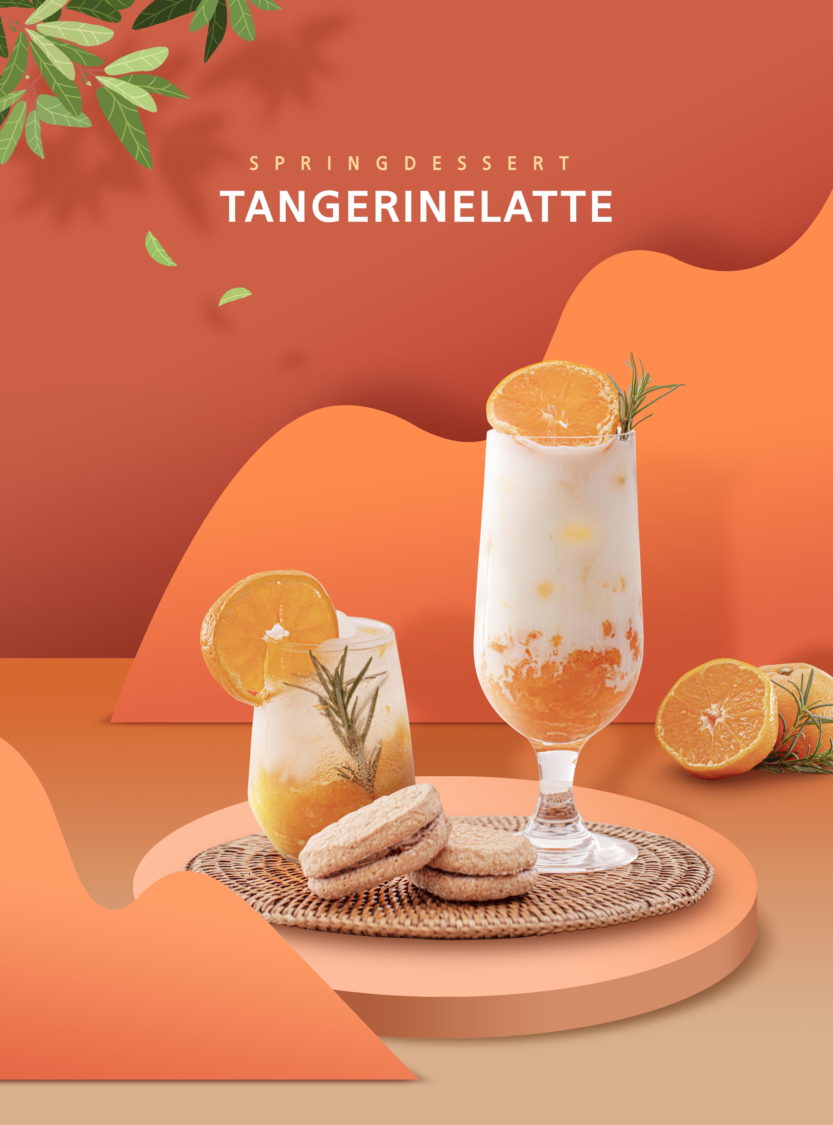 10款奶茶甜品美食蛋糕下午茶传单海报设计PSD素材 Food Poster PSD Template插图4