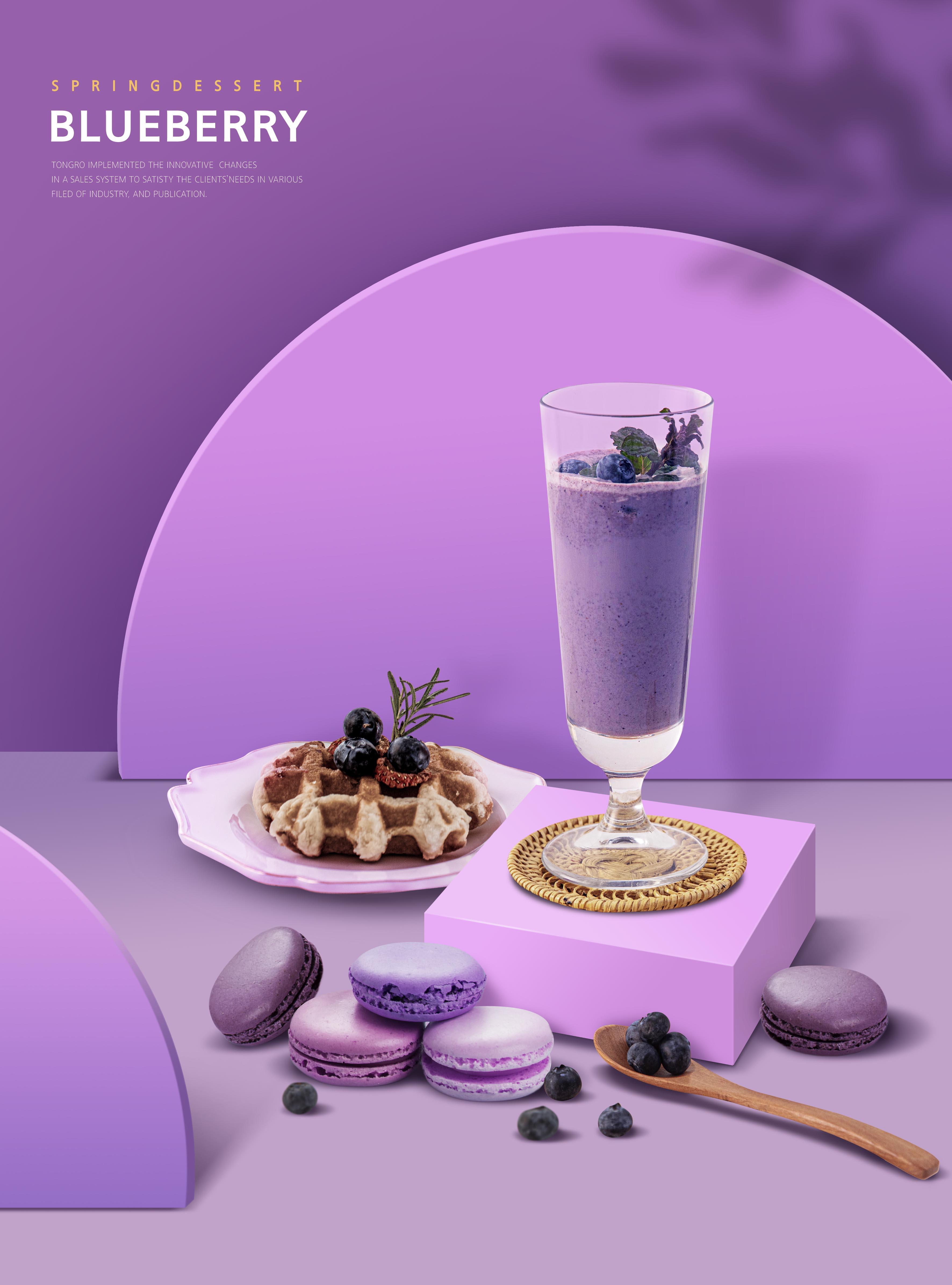 10款奶茶甜品美食蛋糕下午茶传单海报设计PSD素材 Food Poster PSD Template插图6