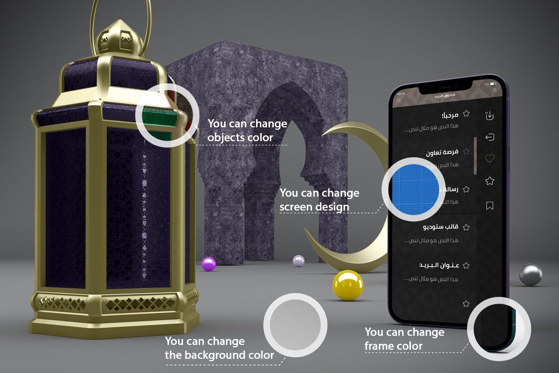 阿拉伯斋月元素iPhone 12 Pro手机屏幕演示样机模板 Ramadan iPhone 12插图2