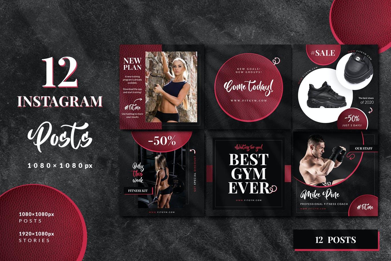 简约健身锻炼推广新媒体电商海报模板 Fitness & Gym Instagram Stories + Posts插图2