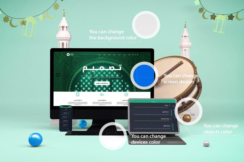 阿拉伯风自适应网页设计苹果设备展示样机模板 Ramadan Responsive 2021 V.2插图2