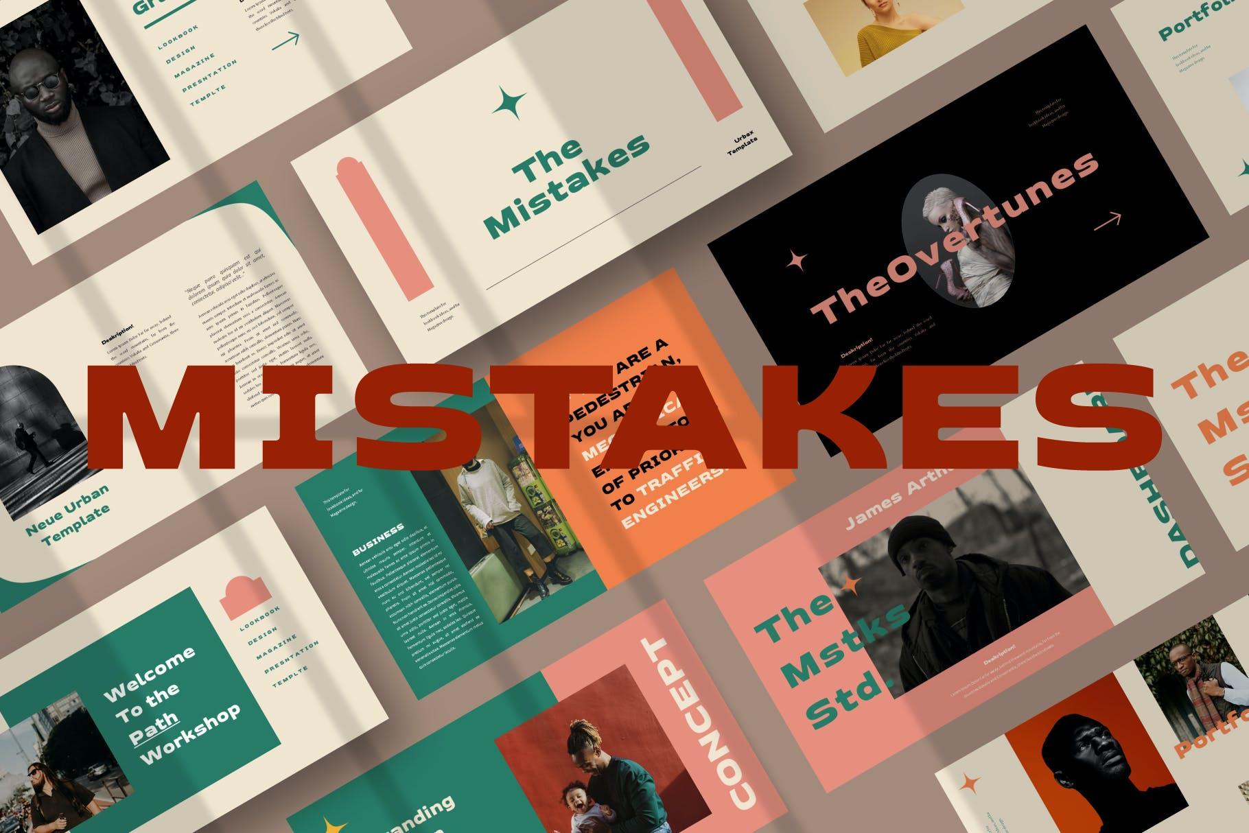 优雅品牌策划提案简报演示文稿设计PPT模版 Mistakes Powerpoint Template插图2