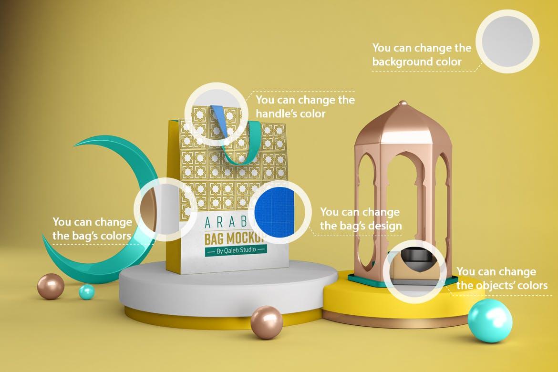 阿拉伯风斋月购物手提袋设计PSD样机模板 Ramadan Bag插图4