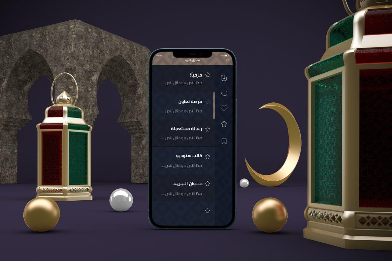 阿拉伯斋月元素iPhone 12 Pro手机屏幕演示样机模板 Ramadan iPhone 12插图3