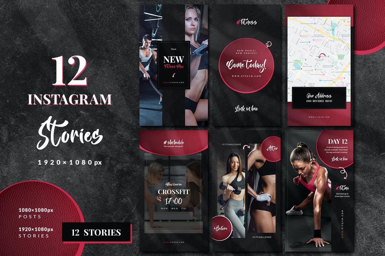 简约健身锻炼推广新媒体电商海报模板 Fitness & Gym Instagram Stories + Posts插图3