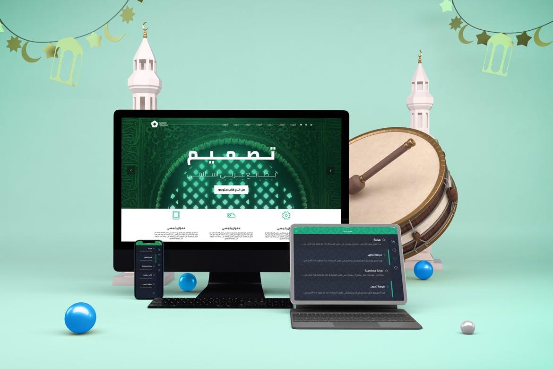 阿拉伯风自适应网页设计苹果设备展示样机模板 Ramadan Responsive 2021 V.2插图3