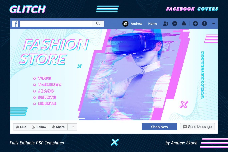 超流故障风Facebook封面海报设计PSD模板素材 Glitch Facebook Covers插图3