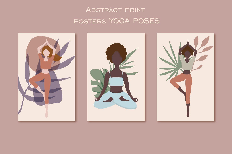瑜伽元素女孩树叶花瓶抽象图形手绘插画设计素材 Woman Abstract Clipart Yoga Clipart PNG插图3