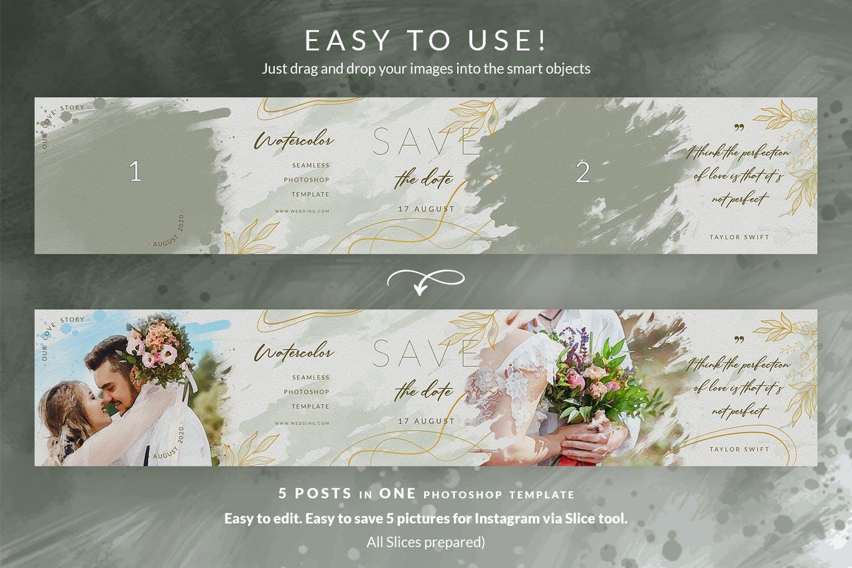 优雅水彩效果婚礼照片新媒体电商海报模板 Watercolor Instagram Carousel插图4
