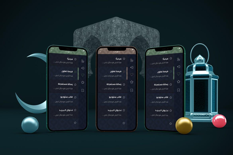 阿拉伯斋月元素iPhone 12 Pro手机屏幕演示样机模板 Ramadan iPhone 12插图4