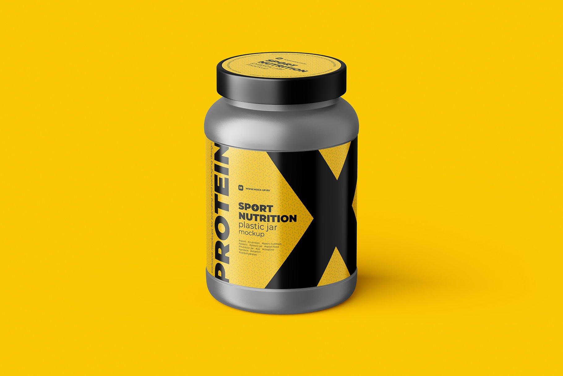 运动营养品果酱塑料罐标签设计展示样机模板 Sport Nutrition Plastic Jar Mockup插图5