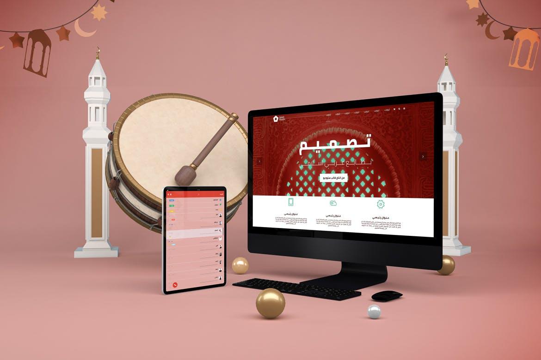 阿拉伯风自适应网页设计苹果设备展示样机模板 Ramadan Responsive 2021 V.2插图5