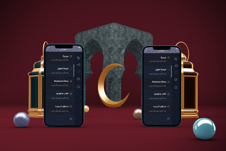 阿拉伯斋月元素iPhone 12 Pro手机屏幕演示样机模板 Ramadan iPhone 12插图7