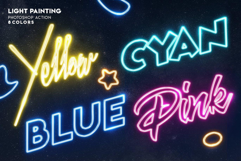 多彩霓虹灯发光效果标题Logo设计PS动作模板素材 Light Painting – Photoshop Action插图6