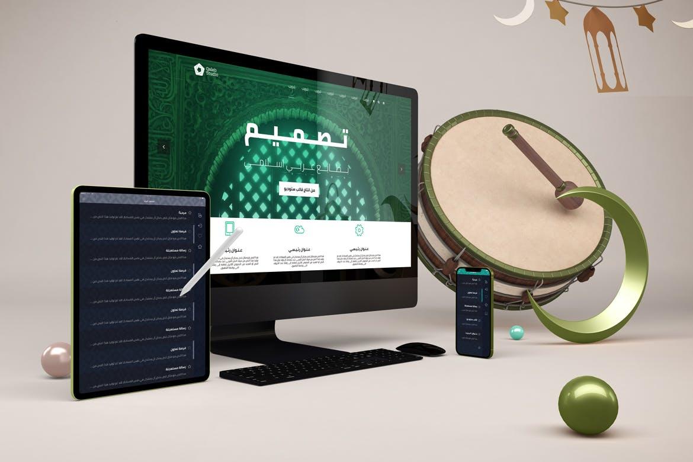 阿拉伯风自适应网页设计苹果设备展示样机模板 Ramadan Responsive 2021 V.2插图6