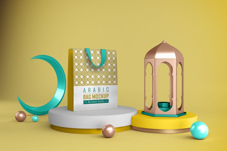 阿拉伯风斋月购物手提袋设计PSD样机模板 Ramadan Bag插图