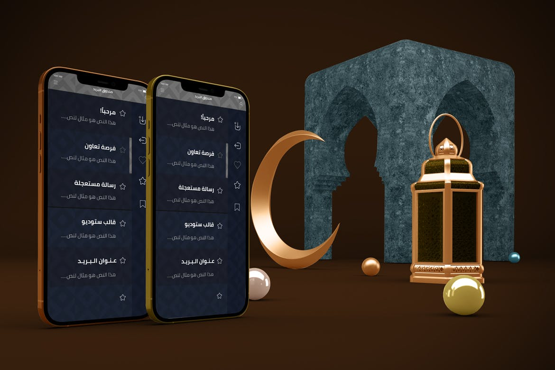 阿拉伯斋月元素iPhone 12 Pro手机屏幕演示样机模板 Ramadan iPhone 12插图6