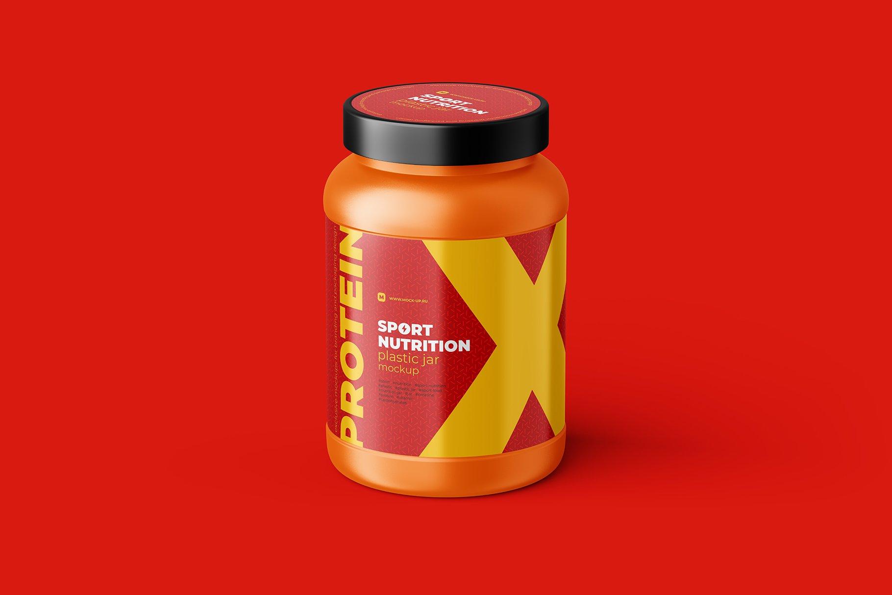 运动营养品果酱塑料罐标签设计展示样机模板 Sport Nutrition Plastic Jar Mockup插图7