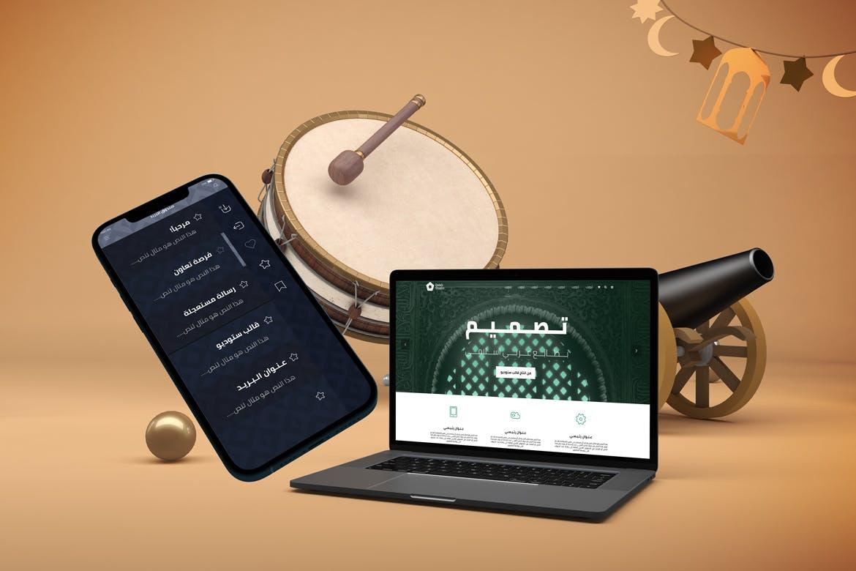 阿拉伯风自适应网页设计苹果设备展示样机模板 Ramadan Responsive 2021 V.2插图7