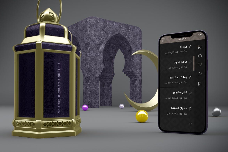 阿拉伯斋月元素iPhone 12 Pro手机屏幕演示样机模板 Ramadan iPhone 12插图5